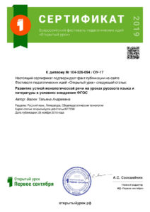 1september-festival-certificate-article-677356