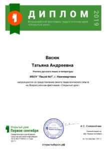 Festival-Diploma-(1)