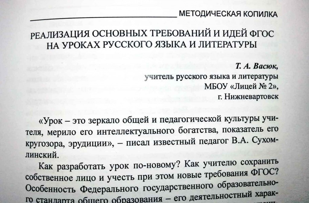 article-book02