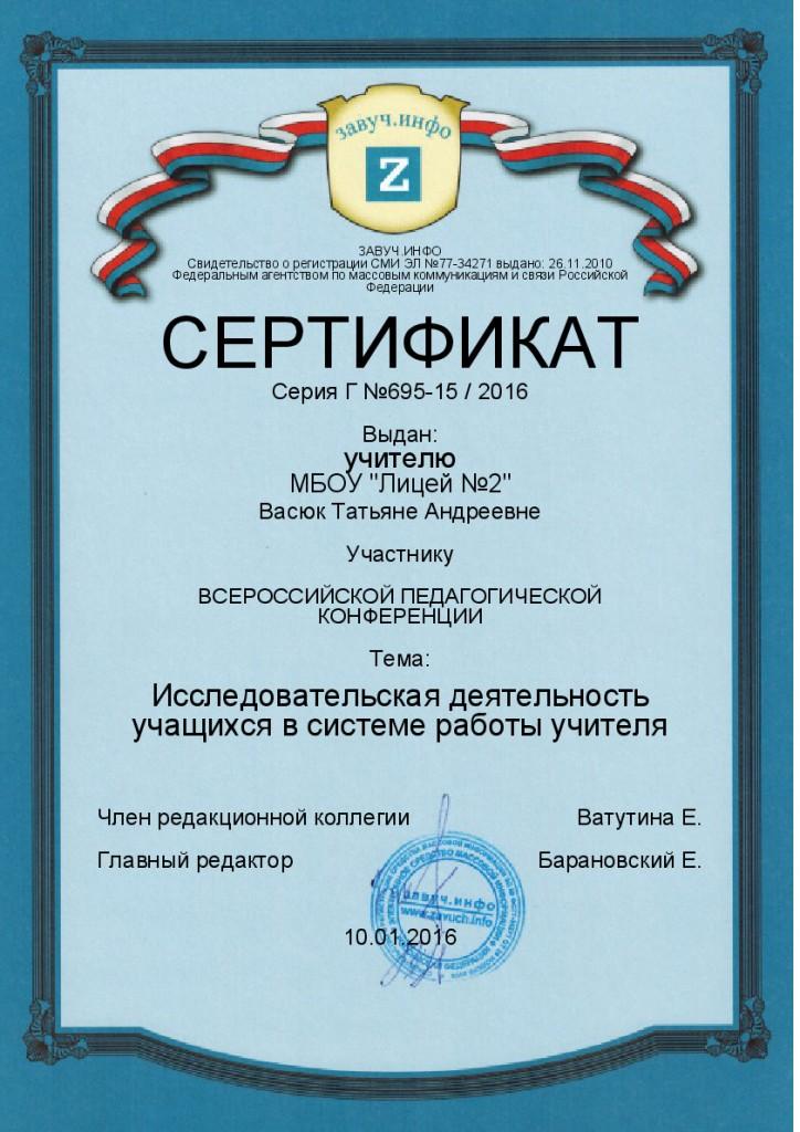 certificate_Br3t2ciIziIHyNgfLLkrrOx6dWxonLBT