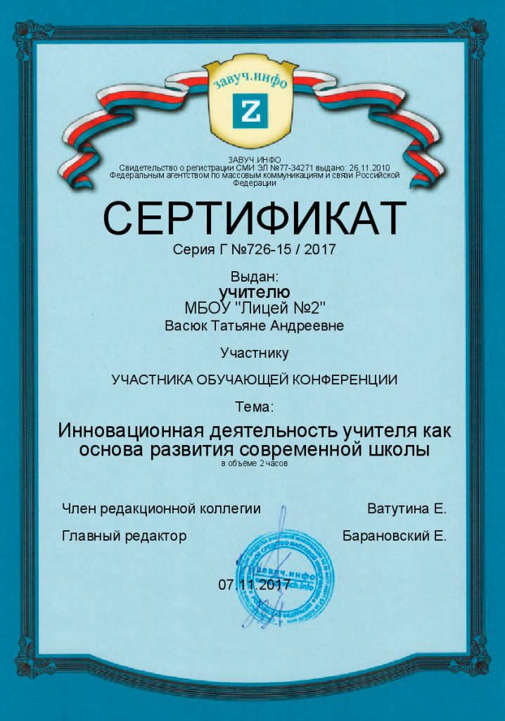 certificate_mECIZusM3H85aPgtfIzzRpcmeVSs7F8y_1200