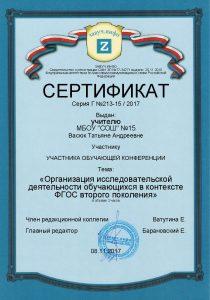 certificate_rCUzseNFbSaxnziamwzti9fCtT7K0qdj