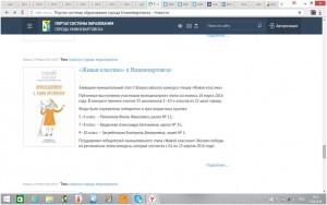 edunvru_screenshot