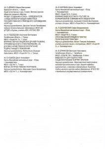 sbornik2-page2