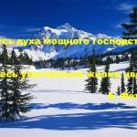 tutchev2