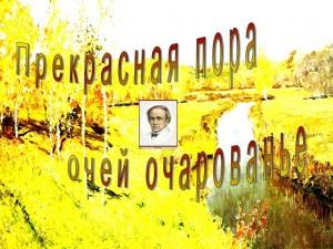 tutchev28