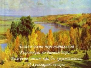tutchev29