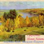 tutchev31