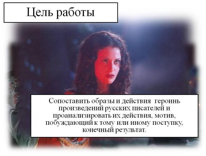 vedma_ruslit003