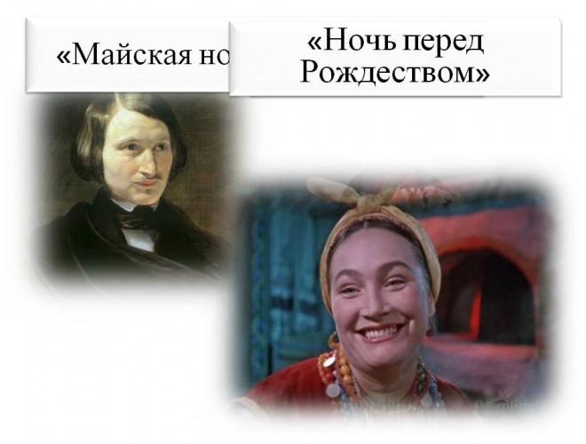 vedma_ruslit011