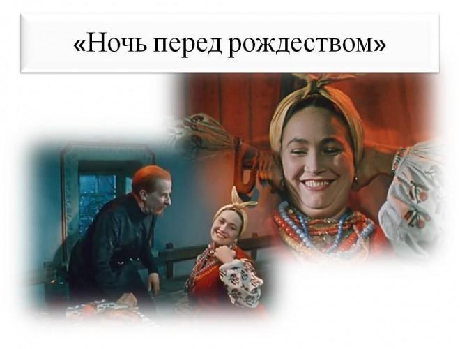 vedma_ruslit018