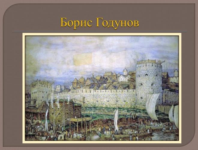 BorisGodunov-01