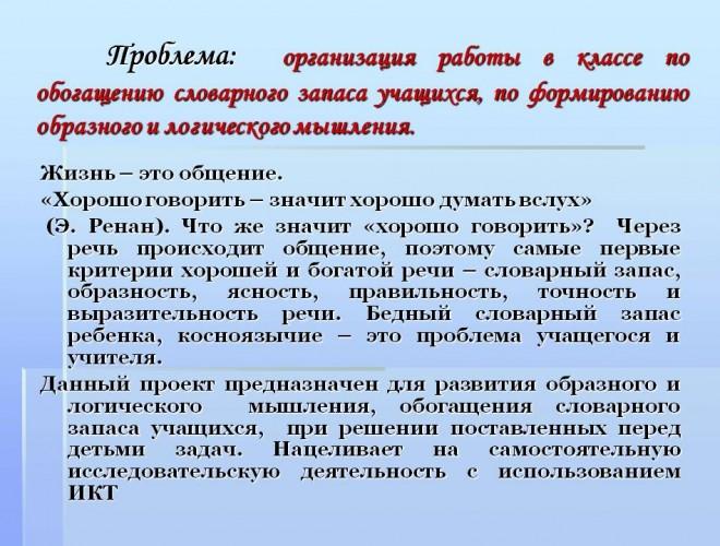 Tripolskaya_read_me02