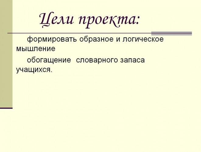Tripolskaya_read_me03