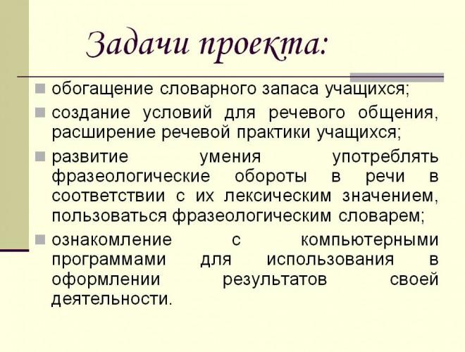Tripolskaya_read_me04