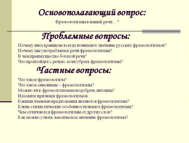 Tripolskaya_read_me05