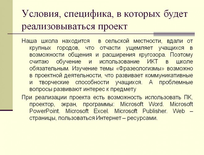 Tripolskaya_read_me06