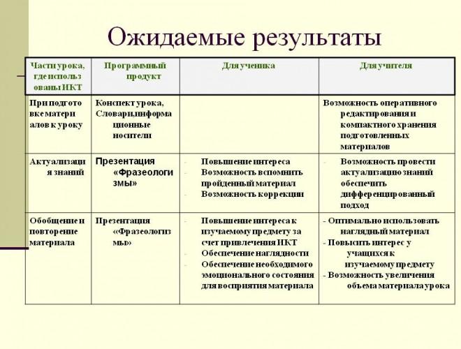 Tripolskaya_read_me07