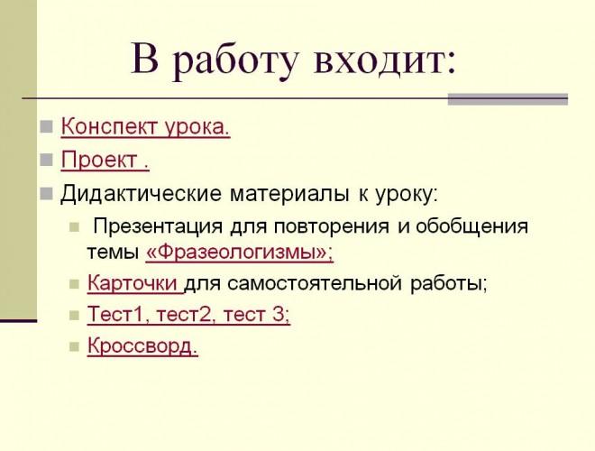 Tripolskaya_read_me09