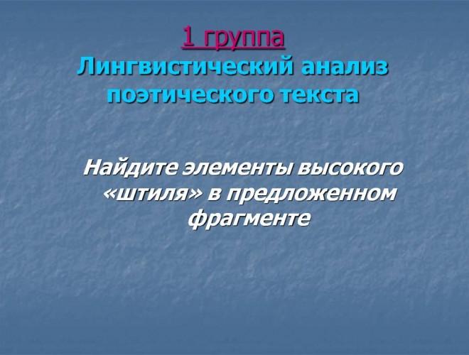 VospOTsarskomSele06
