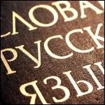 Углубленное изучение русского язык. Рабочая программа. 10-11 класс