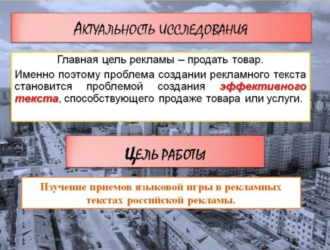 kozickij-vlad-licej-2-02