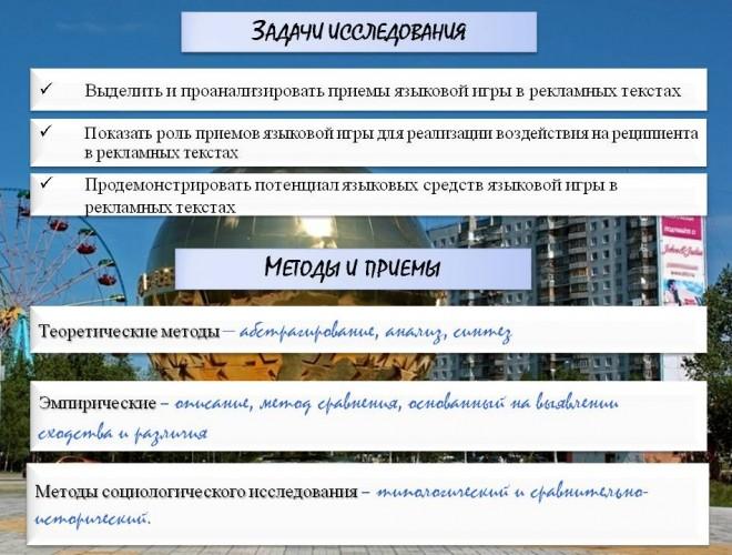 kozickij-vlad-licej-2-03