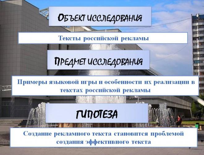 kozickij-vlad-licej-2-04