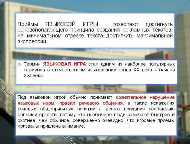 kozickij-vlad-licej-2-05