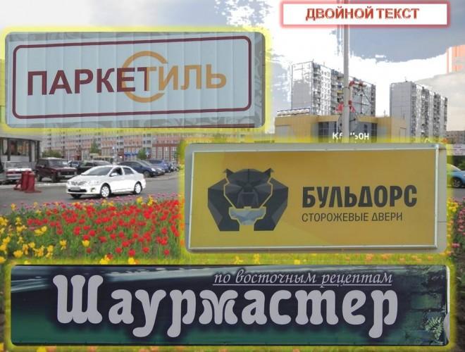kozickij-vlad-licej-2-08