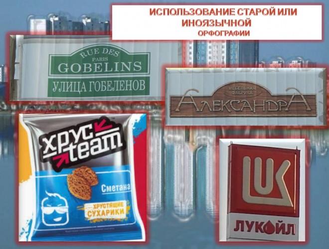 kozickij-vlad-licej-2-09