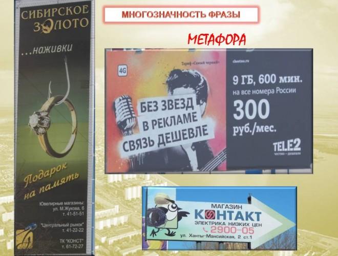 kozickij-vlad-licej-2-12