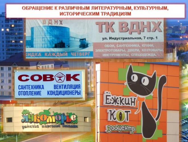 kozickij-vlad-licej-2-14