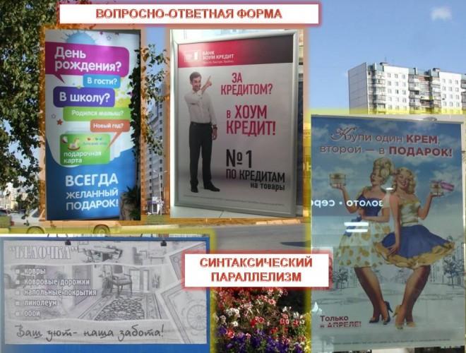 kozickij-vlad-licej-2-19