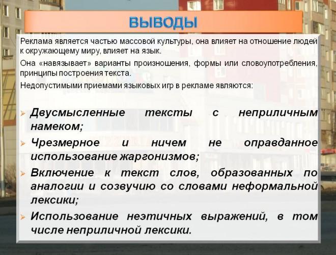 kozickij-vlad-licej-2-21