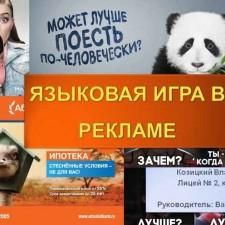 kozickij-vlad-licej-2_fea