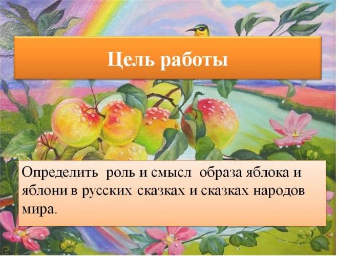 lera-davlyatova-licej-2-03