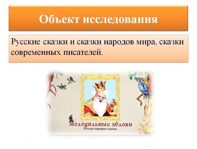 lera-davlyatova-licej-2-04