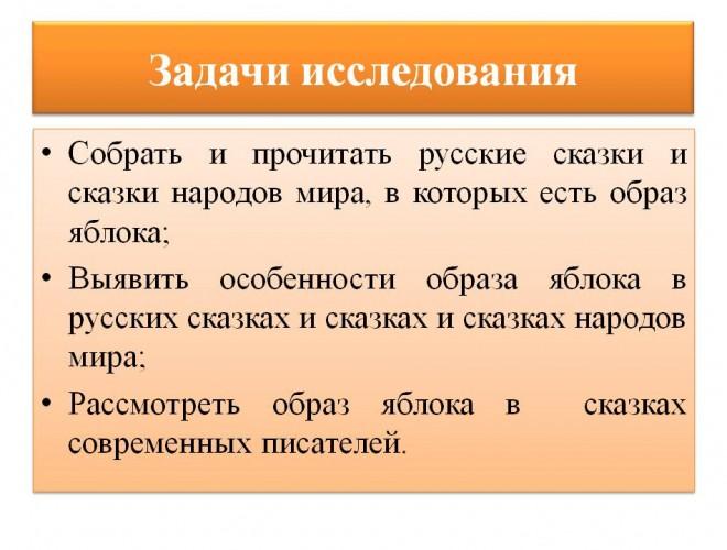 lera-davlyatova-licej-2-06