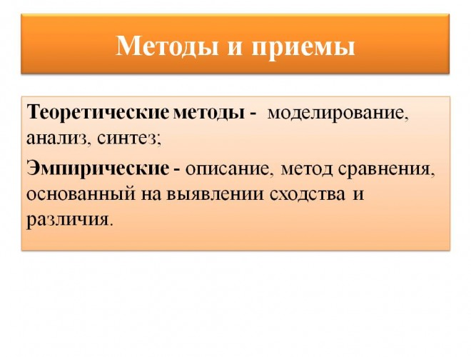 lera-davlyatova-licej-2-07