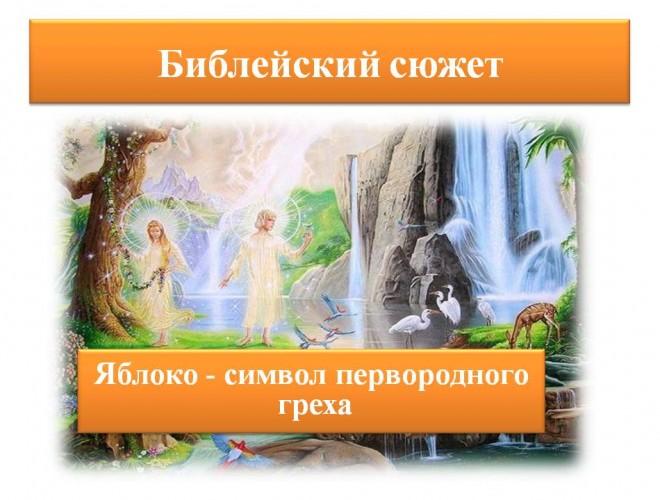 lera-davlyatova-licej-2-14