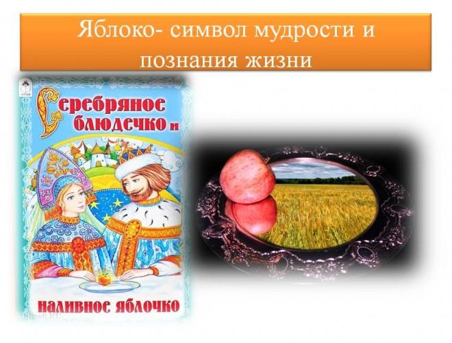 lera-davlyatova-licej-2-18