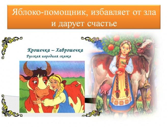 lera-davlyatova-licej-2-19