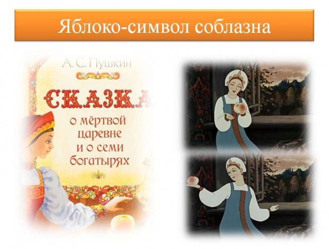 lera-davlyatova-licej-2-20
