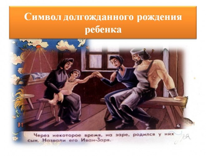 lera-davlyatova-licej-2-21