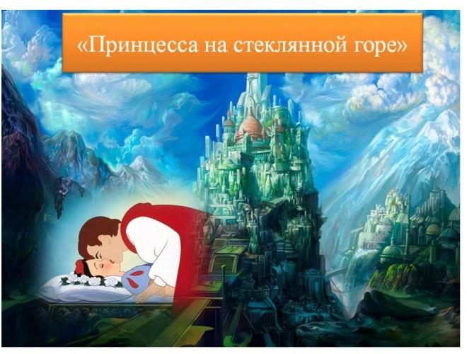 lera-davlyatova-licej-2-23