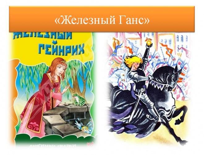 lera-davlyatova-licej-2-24