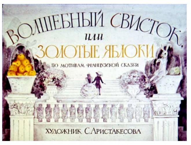 lera-davlyatova-licej-2-25