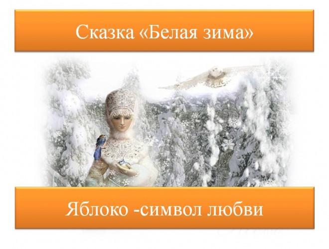 lera-davlyatova-licej-2-26