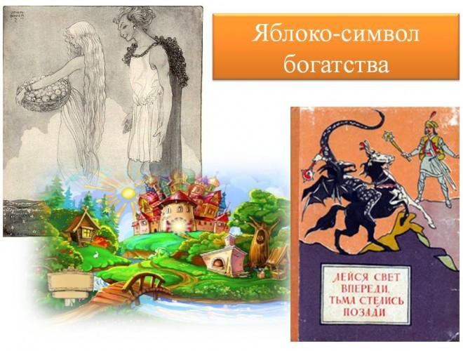 lera-davlyatova-licej-2-27